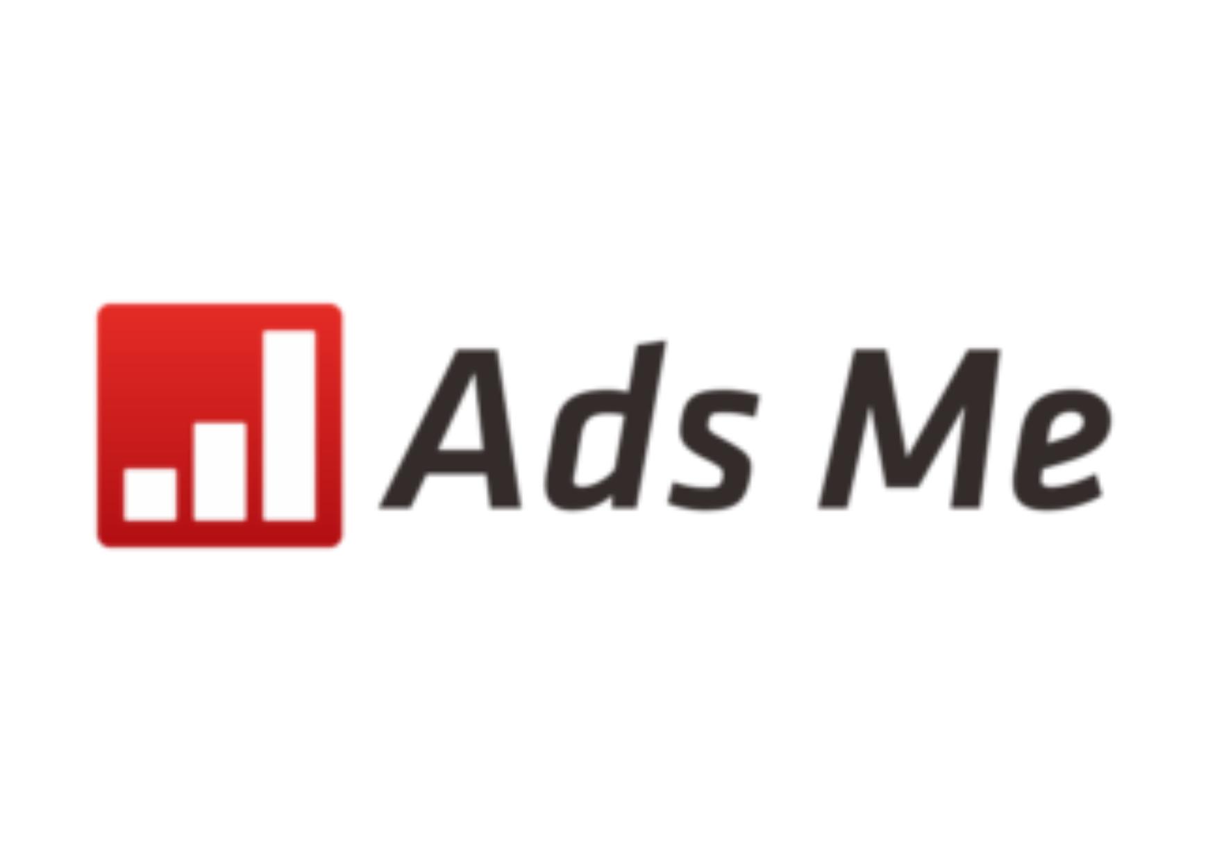 ads me